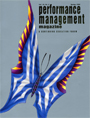 Performance Management Magazine, Spring 1998, Volume 16, Number 2